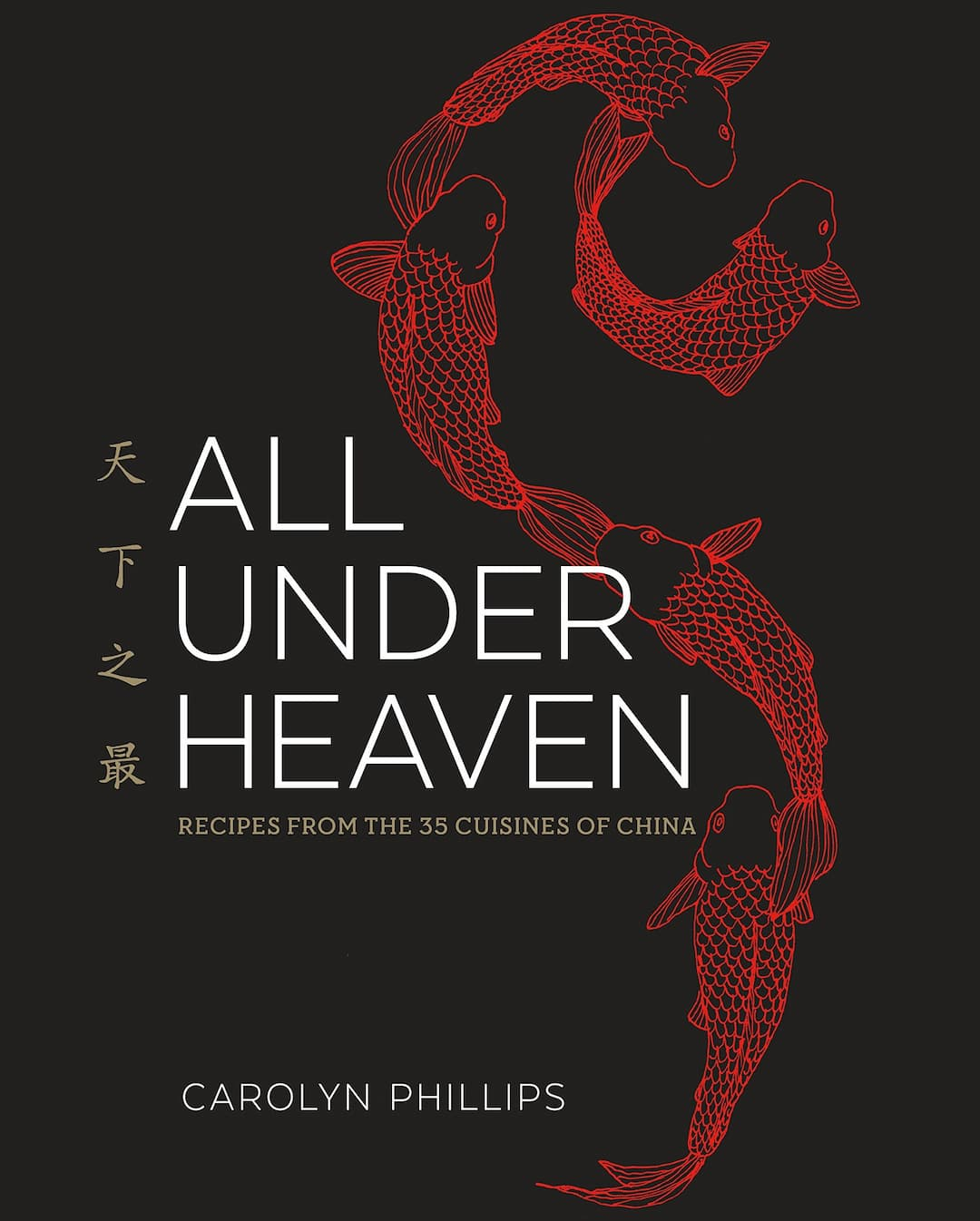 All under Heaven, Carolyn Phillips, Cooking, Gastronomy, History